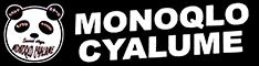 パンダのお店 MONOQLO CYALUME