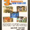3rd Anniversary NEW YEAR LIVE