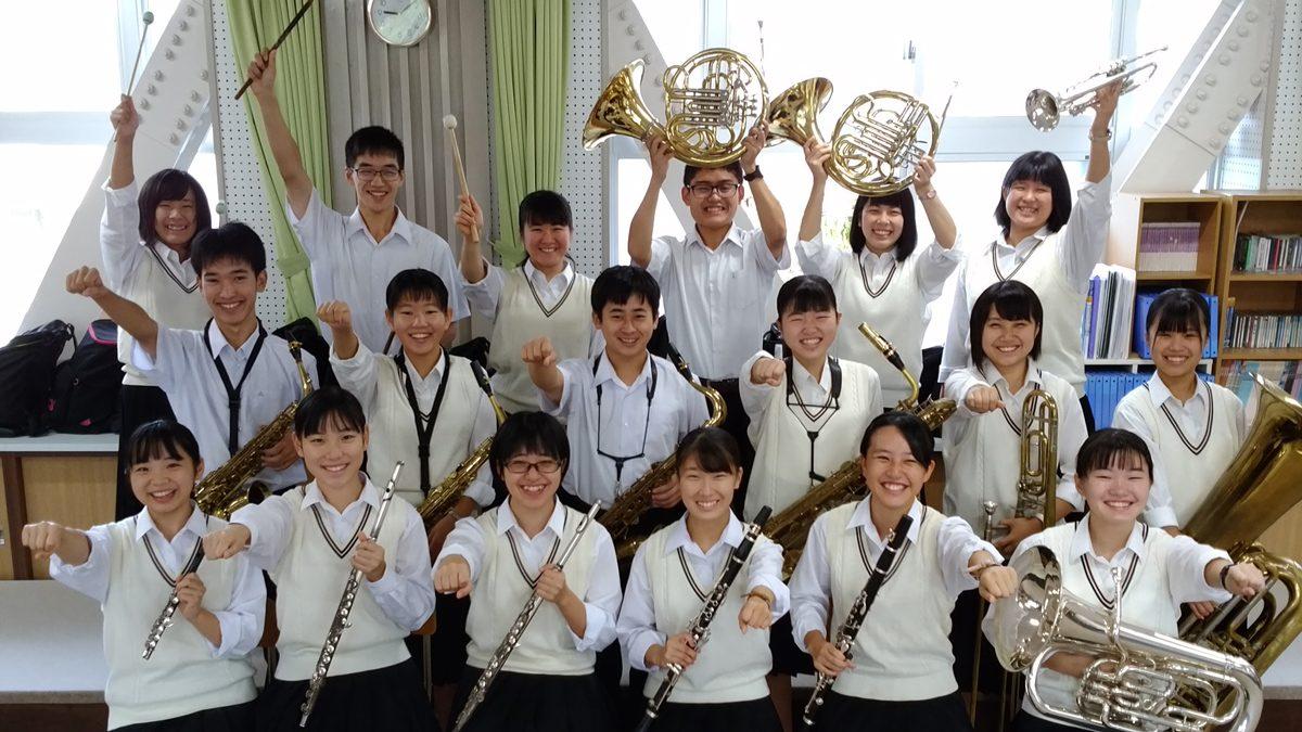 宇和島東高等学校吹奏楽部